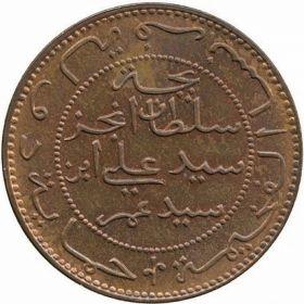 Монеты острова Анжуан