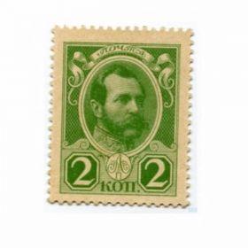 Деньги образца почтовой марки 1915 - 1917 годов