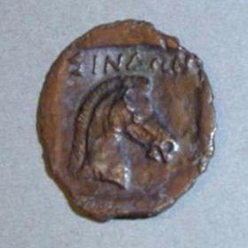 Уникальная монета Синдики