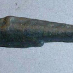 Гибридная монета Керкинитиды