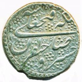 Серебро Персии