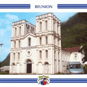 Открытки Реюньона