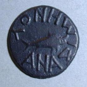Уникальная монета Анаксимена