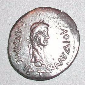 Ассарий Котиса I