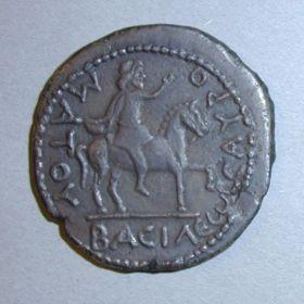 Редкая монета Савромата II