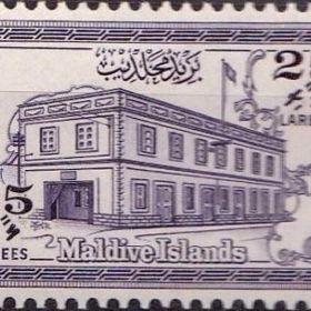 Почтовые марки Мальдив