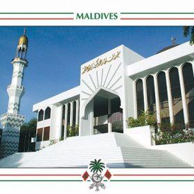 Почтовые открытки Мальдив