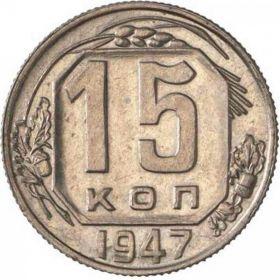 Пробные монеты СССР