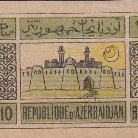 Марки Азербайджана