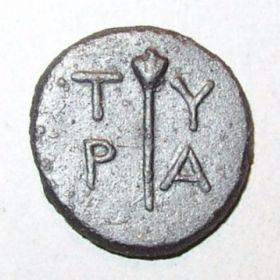 Автономка Тиры