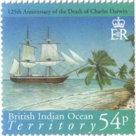 Почтовые марки БИОТ