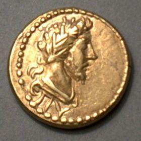 Статеры Савромата II