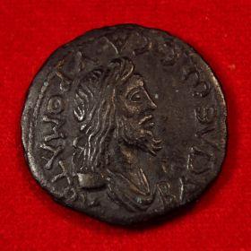 Очень редкая монета Боспора