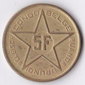 Монеты Руанда-Урунди