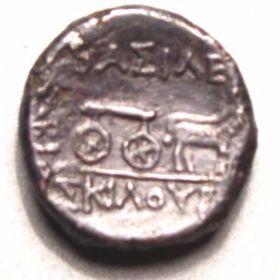 Монеты Скилура