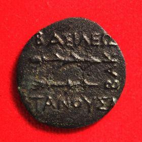 Монеты царя Танусака