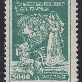 Первые марки Грузии