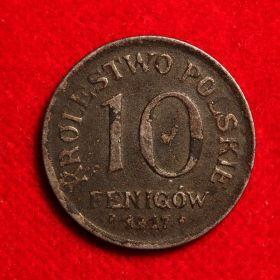 10 фенигов Польши