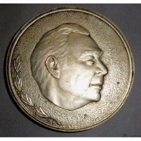 Медаль Леонид Брежнев