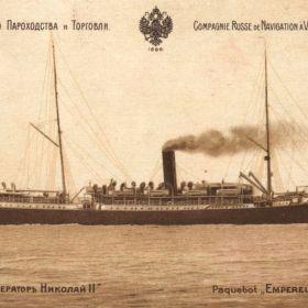 Почтовые открытки РОПиТ