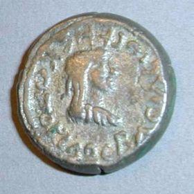 Боспорский статер 245 г. н.э.