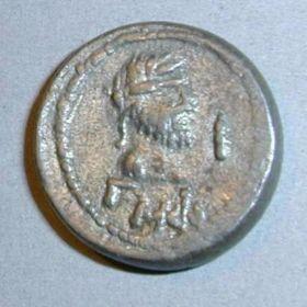 Боспорский статер 246 г. н.э.