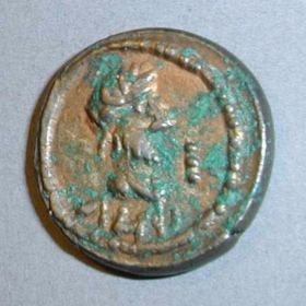 Боспорский статер 247 г. н.э.