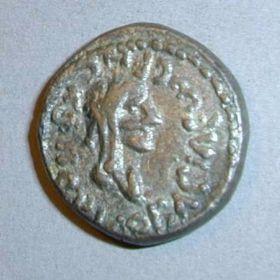 Боспорский статер 249 г. н.э.