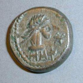 Боспорский статер 251 г. н.э. со звездой
