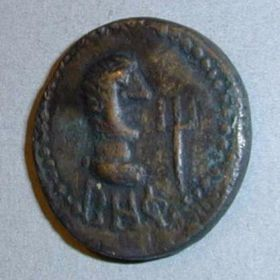 Боспорский статер 255 г. н.э. с трезубцем