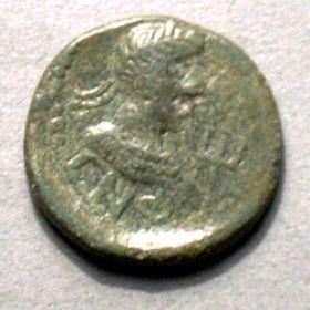 Боспорский статер 256 г. н.э. с трезубцем