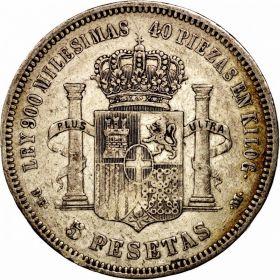 Монета Испании