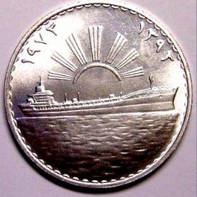 Монета Ирака