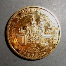 Украина 200 гривен 1997 г.