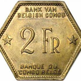 Монета Бельгийского Конго