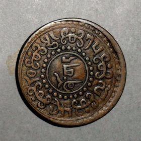 Монета Тибета