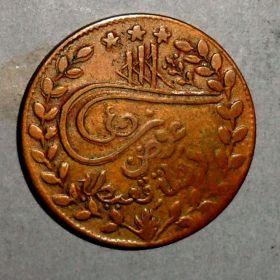 Монета Шихра и Мукаллы