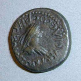 Боспорский статер 262 г. н.э.