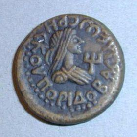 Боспорский статер 263 г. н.э. Медь