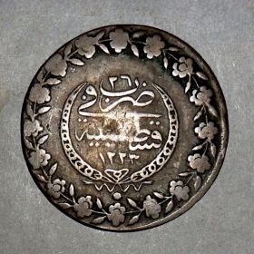 Серебряная монета Турции