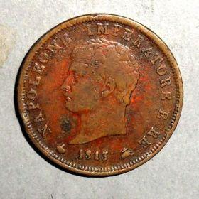 Монета Королевства Италии