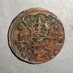 Монета Швеции