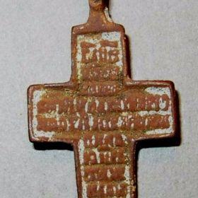 Козацкий нательный крестик