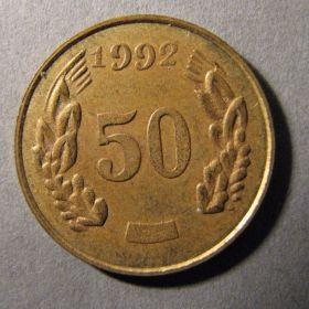Пробная монета 50 шагов