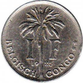 Монеты колонии Бельгийское Конго