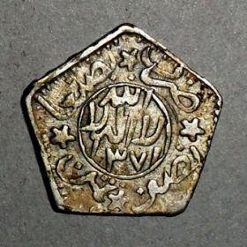 Монета Йемена 1/16 риала 1952 г.