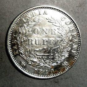 Рупия Индии 1840 г.