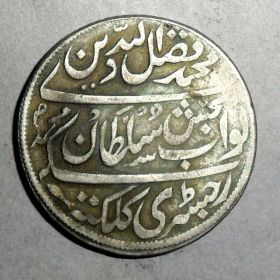Монета Бенгалии