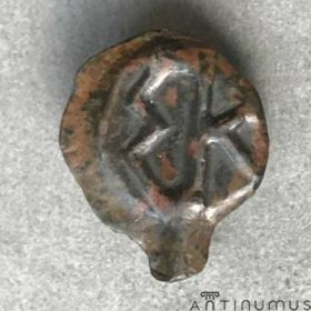 Никоний. Монета царя Скила