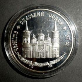 Спасский собор в Чернигове